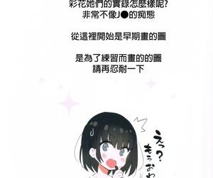 C96 Makarontaitei Gaou FANBOX Art Collection Vol.1 Chinese 君日本語本當上手漢化組