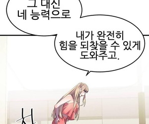 히어로 매니저 - HERO MANAGER Ch. 15-16 Korean
