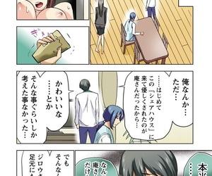 Aoi Shou Boku o xxx suru Onee-samas 3 - attaching 4