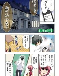 Aoi Shou Boku o xxx suru Onee-samas 3 - part 4