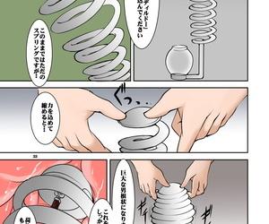 Algolagnia Mikoshiro Honnin Shishi Setsudan Shoujo Goumon Gyakutai-kan no Maid-san VOL 5 Digital - part 2