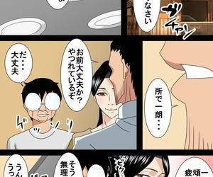 SST Rounin Musuko wa Mama to Ecchi suru 2