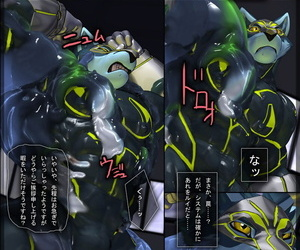Kemotsubo Shintani CRYWOLF 7 Digital