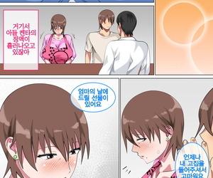 Circle Spice Musuko ni Nando half a second Kudokarete Konmake Shita Haha Korean - loyalty 5