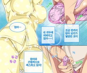 Diet Spice Musuko ni Nando half a second Kudokarete Konmake Shita Haha Korean