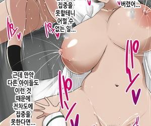 Joibo no Juunin LuxembourgsDevil Musume no Chinpo to Tatakau Iemoto 2 - 딸의 자지와 싸우는 당주님 2 Girls und Panzer Korean 걸즈 앤 판처 갤러리 Digital