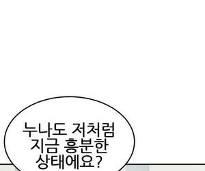 히어로 매니저 - Charlatan Administrator Ch. 17-18 Korean