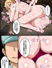 execio konecha Dekanyuujo domo wo Shitsukake Bonyuu wo Dobadoba Funsha Suru Meushiko ni Sodateru Milk Bokujou - part 2