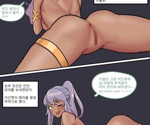 CelDaRin 키아나 망가 / Qiyana Coalition of Legends Korean