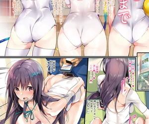 Taira Tsukune Kimi no mama de 1-9 Digital