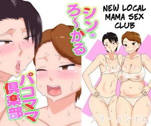 Freehand Tamashii DT Hone Shin Local Pako Mama Club - New Local Mama Sex Club English CopyOf