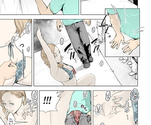 Gesundheit Time Stripper Reika #Futsuu no Onnanoko English ATF DigitalColourised - part 2