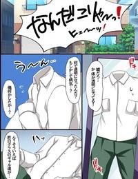 execio konecha Sonzaikan Zero no Jimidanshi ga Toumei Ningen ni Nacchattara Ijimekkotachi ni Yarikaesu Shika Nai!