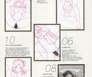 C95 MIGNON Plant mignon Onaka Zukushi 1+2 - 오나카즈쿠시 1+2 Love Live! Sunshine!! Korean - loyalty 2