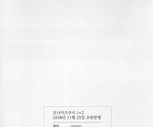 C95 MIGNON Plant mignon Onaka Zukushi 1+2 - 오나카즈쿠시 1+2 Love Live! Sunshine!! Korean