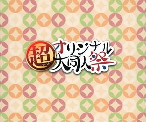Chou Original Dai Doujin Sai Chou Original Dai Doujin Sai Gasshu En