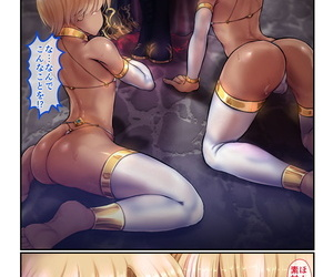 SweetEdda Loki SweetEdda Vol. 7 Inma Kaizou Hen - Inma not any Tankyuusha Interesse