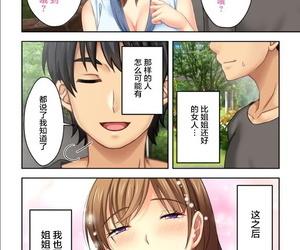 Atelier Sakura- Explosion Nee-chan ga AV Debut Shiyagatta! Koko Suunen de Mita AV no Naka demo Dantotsu de Eroku mou Gaman no Genkai!! 4 Chinese 不咕鸟汉化组 - part 2