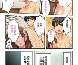 Atelier Sakura- Explosion Nee-chan ga AV Debut Shiyagatta! Koko Suunen de Mita AV no Naka demo Dantotsu de Eroku mou Gaman no Genkai!! 4 Chinese 不咕鸟汉化组