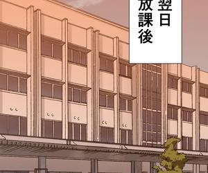 Akikan rikazu Ijimekko no Akari-san ni Shikaeshi Shitakkute Saimin Kaketara Nakadashi Sex Sasete Kureta