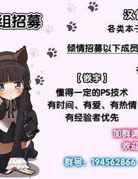 tatapopo Maslow Depart 3-kai COMIC BAVEL 2020-09 Chinese 无毒汉化组 Digital