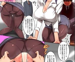 MC Shoushika Kaikaku! Tanetsukeshi de Aru Anata ni Tanetsuke Sarete Haramasereru Onnanoko-tachi