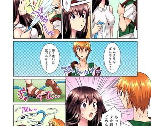 Mima Kon Nani Bikubiku Shiteru no ni… Shi nai no? - Ofuro de! Heya de! Jumping demo!? Aniki no Yome ni Iji rarete…- Ch.1