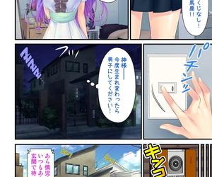 norn Ore ga onna de kanojo ga otoko ni !? ~ Hajimete no kaikan ni tomadou futari~ vol 1-2