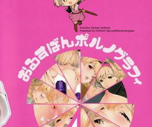 Renai Mangaka Naruse Hirofumi Orusuban Pornography Granblue Fantasy