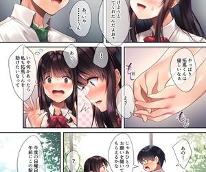 Yakiniku Tabetai Kurumi Moka Kuzuresaru Nichijou -Seishori Dougu involving Natta Kanojo-
