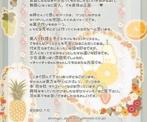 Kouroumu 16 Setoran Itou Seto- Tanno Ran Koibito Alice -Yakimochi Alice back Mukanshin H!?- Touhou Project
