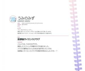 Tsukuru picayune Mori Kabushikigaisha Various Neglected -Himitsu x Houkago-