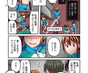 Momoshika Fujiko Maihama Yuki picayune Ikigao wa Bukatsu Komon picayune Ore shika Shiranai Ch. 10