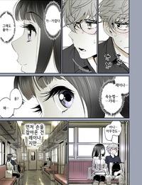 Miyabi Futari no Aishou ~Osananajimi to Nettori Icha Love 1~ - 두 사람의 궁합 ~소꿉친구와 끈적끈적 사랑나누기 1~ Korean
