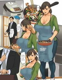 C97 Yojouhan Shobou Ikenie no Haha 2-wa - 산제물인 엄마 2화 Korean
