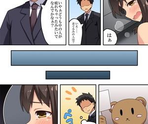 Fukurou Naru Tori Exposure Job of the new wife Nanaka - part 2