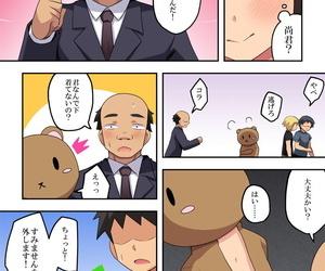 Fukurou Naru Tori Exposure Job of the new wife Nanaka