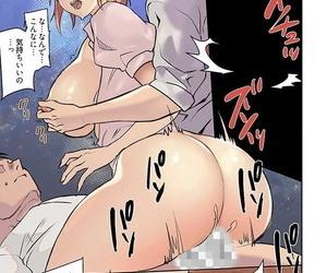 inkey- Izumi Banya Pai☆Panic ~Ikasare Tsuzukeru Kanojo-tachi~ 1-3 - part 2
