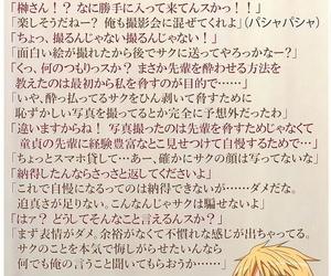 COMIC1☆17 Danna Danna Senpai! Okashite Iissuka? Uzaki-chan wa Asobitai!