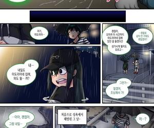 Juicebox Koujou Juna Juna Juice Boku no Harem Academia 6-wa Boku no Hero Academia Korean imcomplete - part 2