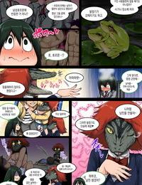 Juicebox Koujou Juna Juna Juice Boku no Harem Academia 6-wa Boku no Hero Academia Korean imcomplete