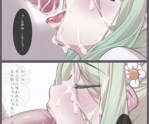 COMIC1☆4 Hikagemono Hikage Eiji Hikagemono 6 Battle Spirits Shounen Gekiha Dan