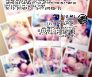 C96 Ukatsu de wa Nai noukatu- Minase Kuru Shinymas Haramase Shuukai Play 3 -Straylight Saimin Choukyou Hen- - 샤니마스 임신해라 회차플레이 #3 스트레이라이트 최면조교편 THE iDOLM@STER: Cloudless Colors Korean
