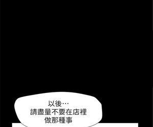 週一 橘皮 & 黑嘿嘿 新作 與岳母同屋 1-7 官方中文(連載中)