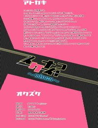 Rip@Lip Mizuhara Yuu Ikenai Koto -Misuzu- Chinese 不咕鸟汉化组 Digital