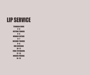 Sandai Yokkyuu Kozakura Nanane LIP SERVICE THE [email protected] Covey LIVE! Digital