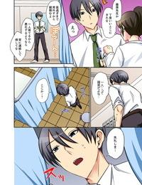 Matsuba Kuro Suki darakena Imouto ni Sekkyou shitara… Sounyuu tchatta! ? Kanzenban - part 4