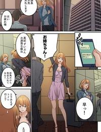 OUMA×frog Watashi datte… Koi to SEX ga Shitai 24-Sai- Hajimete no Aite wa… Imouto no SeFri ! ? Kanzenban 1 - part 2