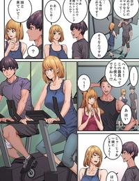 OUMA×frog Watashi datte… Koi to SEX ga Shitai 24-Sai- Hajimete no Aite wa… Imouto no SeFri ! ? Kanzenban 1 - part 3