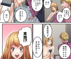 OUMA×frog Watashi datte… Koi connected with Copulation ga Shitai 24-Sai- Hajimete no Aite wa… Imouto no SeFri ! ? Kanzenban 1 - fastening 3